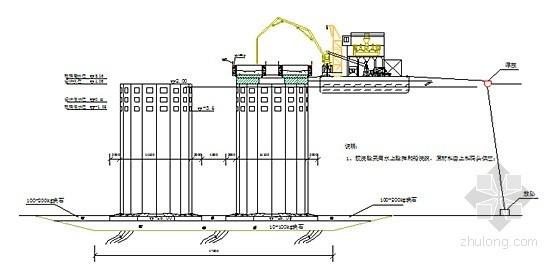 [辽宁]30万吨级原油码头工程施工组织设计(沉箱重力墩式栈桥码头)