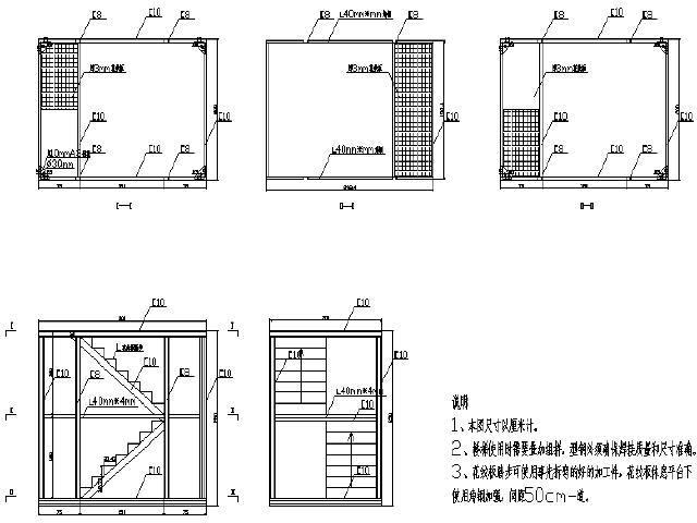 [浙江]高架桥满堂式门式支架现浇箱梁施工安全专项方案106页