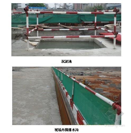 [深圳]办公楼雨季施工方案(2013新)