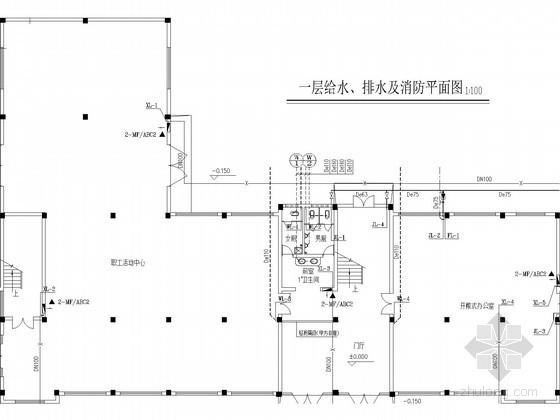 综合办公楼给排水及消防施工图