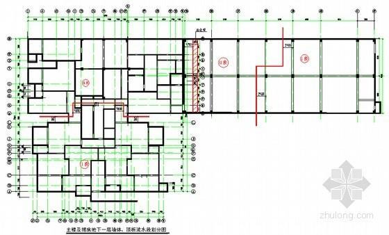 [北京]高层剪力墙结构住宅楼人防工程专项施工方案