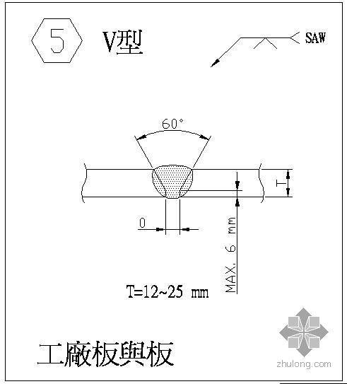 某焊缝对接节点构造详图(5)