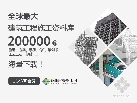 [江苏]框架结构单体四连跨热处理厂房施工组织设计