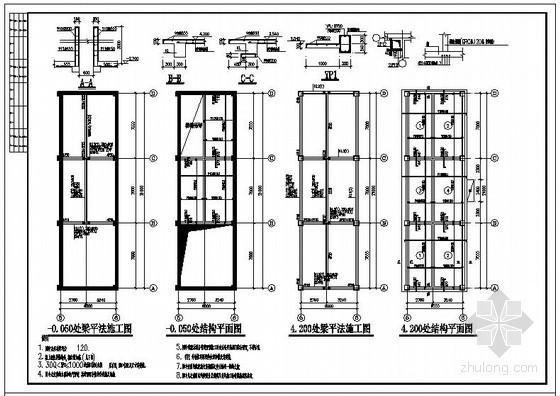 某热电厂框架结构设计图