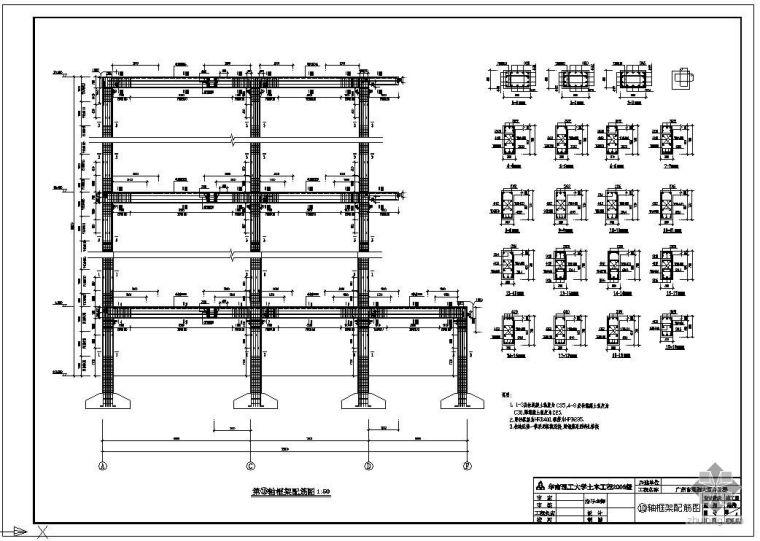 [学士]某大厦毕业设计(含计算书、建筑结构设计图)