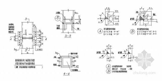 某箱形截面柱的工地拼接及设置安装耳板和水平加劲肋的节点构造详图