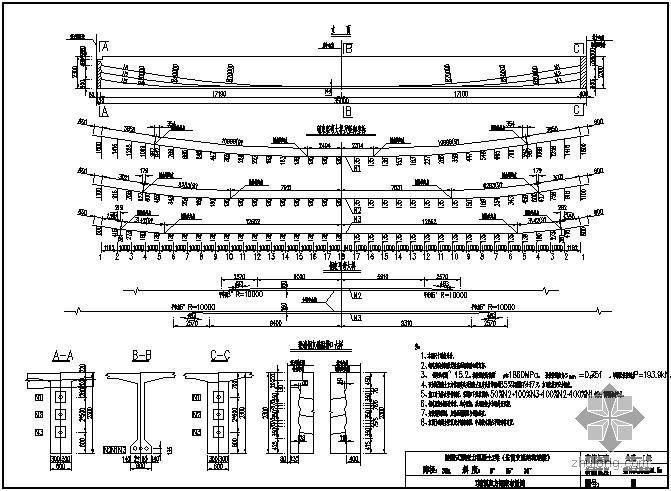 装配式预应力混凝土T梁桥(先简支后结构连续)上部构造通用图[跨径:35m,桥面宽度:整体式路基34.