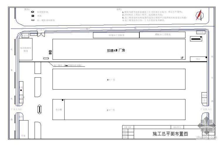 安徽某工业园厂房施工组织设计(门式钢结构 金刚砂地面)