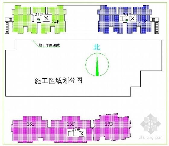 [江苏]经适房施工组织设计(剪力墙结构、筏板基础)