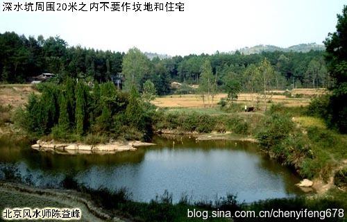 陈益峰:门前大水坑风水不好,三个儿子连续去世