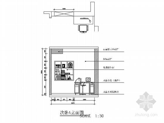 [湖南]创新型小区现代简约两居室设计装修图(含效果)次卧立面图
