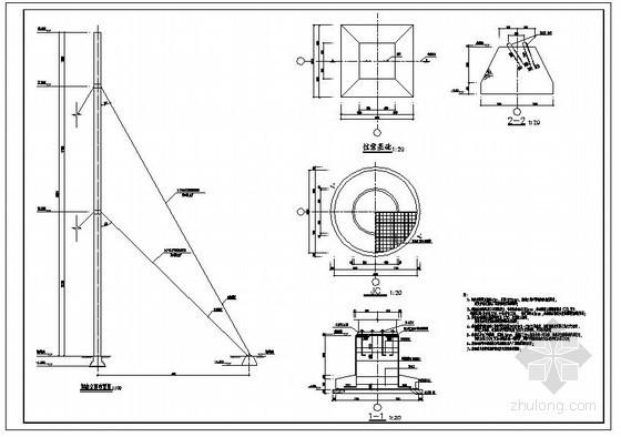 某拉索式钢烟囱结构设计图图片