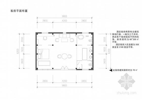 [分享]室内设计案例分析资料下载商品亭设计图图片