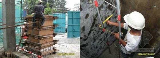 建筑工程预应力结构转换板施工技术汇报