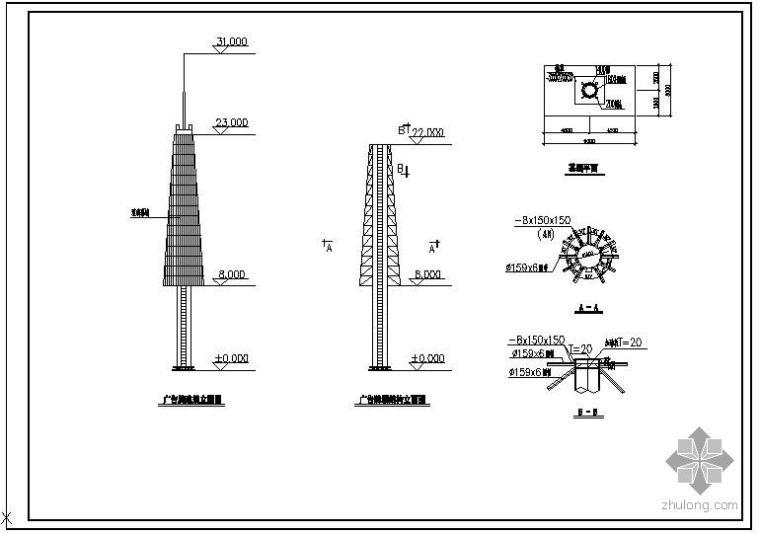 某玻璃幕墙广告牌建筑及结构施工节点构造详图
