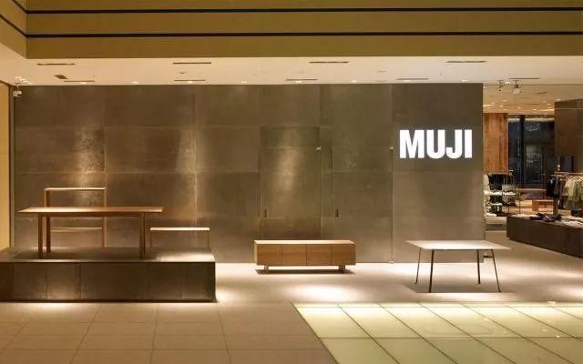 全世界第一家MUJI酒店将在深圳开业,果然是高颜值的性冷淡_36