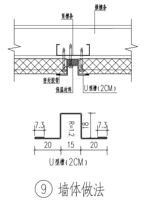 钢结构门、窗安装节点详图_9