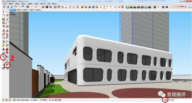 VR全模渲染教程资料下载-SketchUp教程:使用照片建模的方法