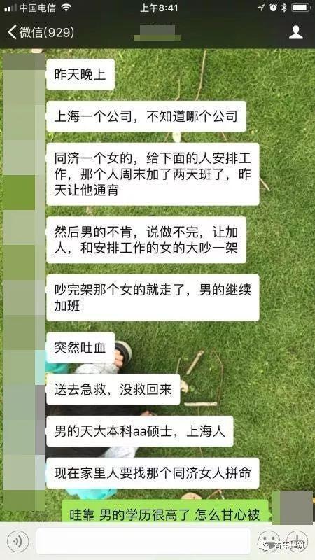 上海某知名设计院建筑师发生暴毙!整个设计圈都要炸了