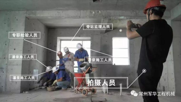 套筒灌浆的标准化施工要求如此严苛,你们工地达标吗?