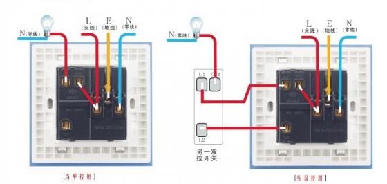 双开双控开关接线图,简单易学的电气二次回路,多控开关接线图,一灯三图片