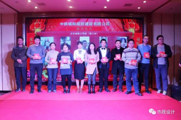"""""""十年征程筑梦远航""""2018中铁城际新春联欢会隆重举行_30"""