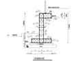 钢筋混凝土道路挡土墙结构施工图(CAD、9张)