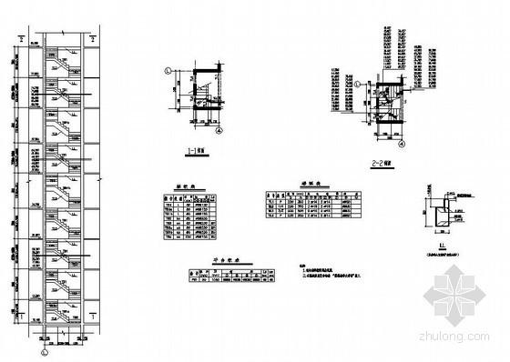平法标注的梁式楼梯构造详图