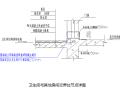 名企编制住宅小区总承包工程施工组织设计(234页)
