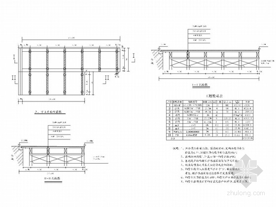 17x17m钢平台码头全套施工图(附施工方案 计算书)