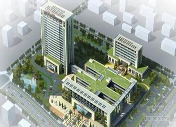 [浙江]大型医院迁建工程监理投标大纲(480页 技术标 资料完整度高)