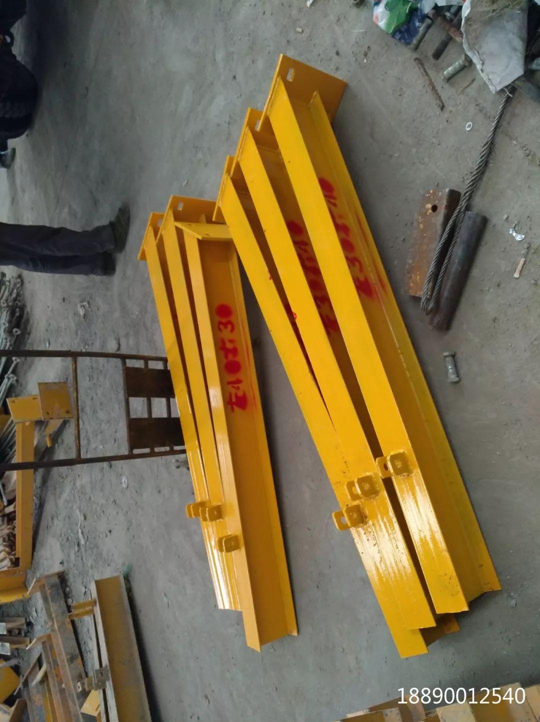 一种新型悬挑架的安装搭设装置_19