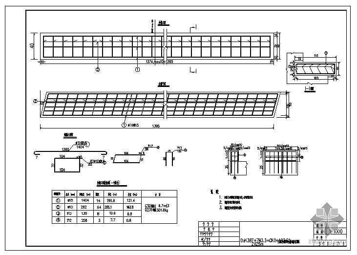 溶洞地区某跨铁路公路立交桥施工设计图