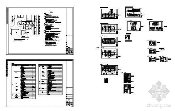 某四层钢结构办公楼建筑施工图-4
