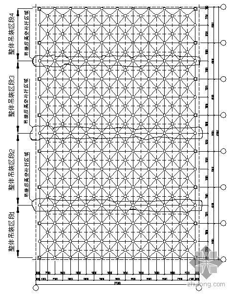 某造船厂厂房螺栓球网架安装施工方案