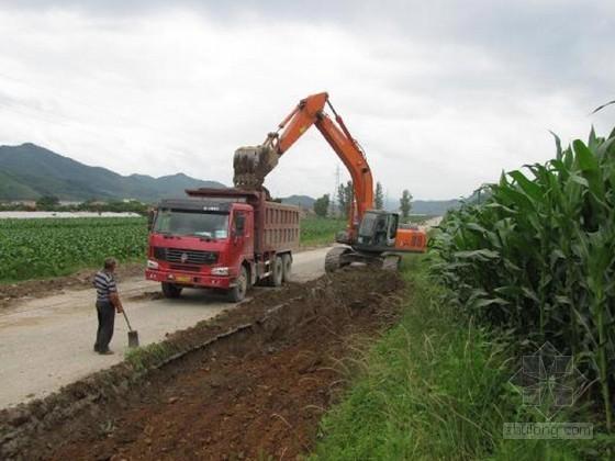 [陕西]二级公路工程施工总结