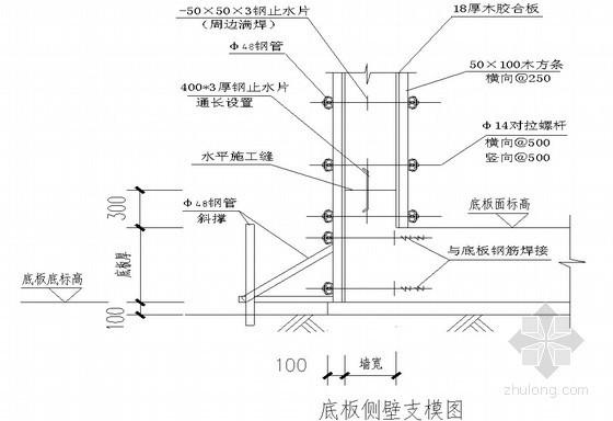 [山东]框架核心筒结构超高层观光塔施工组织设计(大体积混凝土)