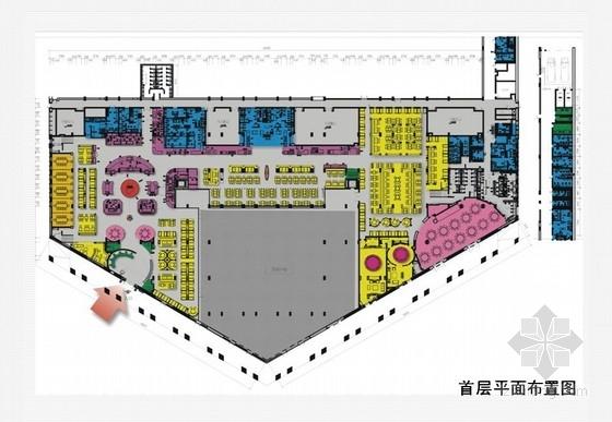 [重庆]大型多功能社会文化剧院餐厅装修设计方案图