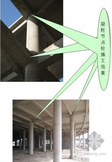 框架柱梁模板施工资料下载-[山西]体育馆异形梁柱节点施工工法(复合玻璃钢模板)