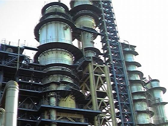 uasb工艺的理论与工...资料下载-[青岛]炼油厂催化裂化装置安装工程施工组织设计