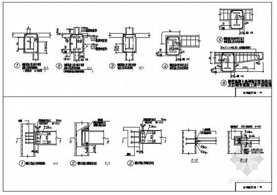 某钢梁与混凝土连接节点构造详图