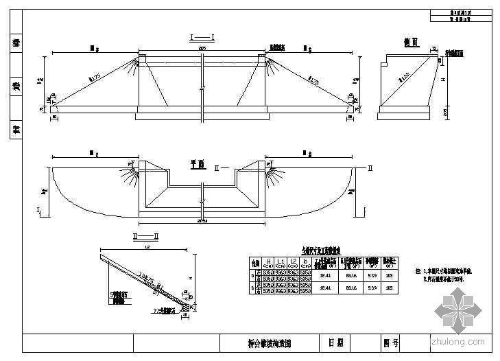 13m预制钢筋混凝土空心板桥施工图纸