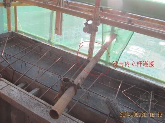 房建工程脚手架连墙件管理及使用汇报(附图)