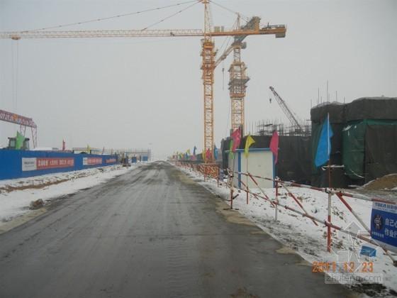 [新疆]火电厂建设冬季施工方案总结(ppt 原创 图文并茂)