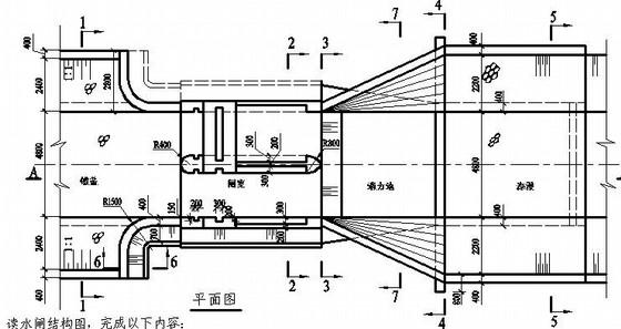 水利工程制图习题集cad版(含74个样图)