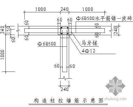 重庆某学生公寓施工组织设计(7层 砖混结构)