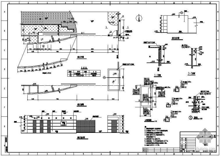 某站区大门及围墙结构设计图