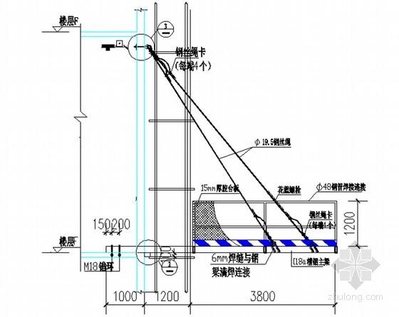 住宅楼工程悬挑卸料平台施工方案