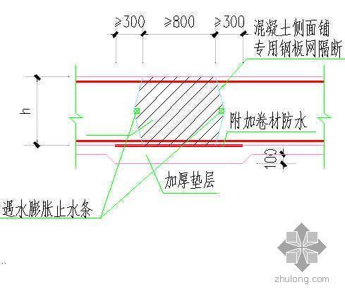北京市某框架结构房建泵送混凝土施工方案