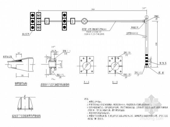 城市道路交通信号灯结构设计图10张